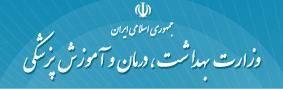 سلامت دارو ایرانیان پارس مهر | لیبل اصالت | چاپ لیبل اصالت