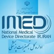نصب برچسب اصالت برای تجهیزات پزشکی